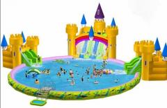 "Aquapark ""Lock"