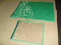 Упаковка сумка для подушек ПВХ