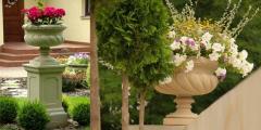 Горшки садовые