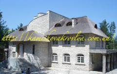 Дома с камышовой крышей