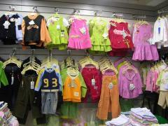 Одежда детская, одежда