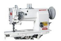 Швейная машина Beyoung BM-246
