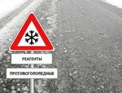 Соль для посыпки дорог, Киев