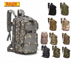 Рюкзак военный тактический штурмовой Molle на 25литров