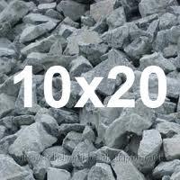 Щебень фракции 10-20