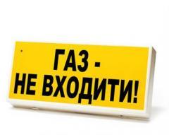 Оповещатель пожарный световой (фонарь) ГАЗ, ПОЖАР