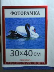 Пластиковая фоторамка А3, 1611-20-8