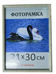 Фоторамка пластиковая А2, 1417-49-9