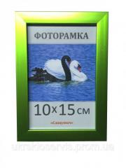 Фоторамка пластиковая 10х15, 1611-36
