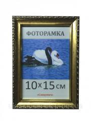Фоторамка пластиковая 10х15, 1713-3