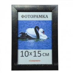 Фоторамка пластиковая 10х15, 1611-23