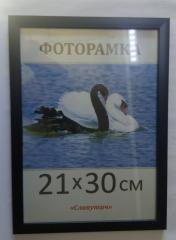 Фоторамка пластиковая черная 20х30, 1611-101