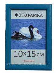Фоторамка пластиковая 10х15, 1411-1