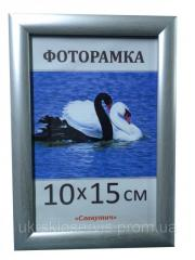 Фоторамка пластиковая 10х15, 1411-2