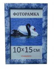 Фоторамка пластиковая 10х15, 1411-4