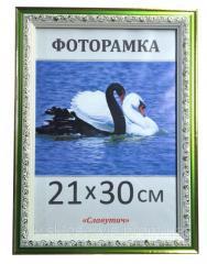 Фоторамка пластиковая 21х30,  А4,  3020-36