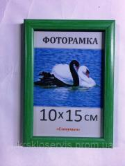 Фоторамка пластиковая 10х15, 167-4