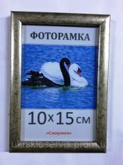 Фоторамка пластиковая 10х15, 167-7
