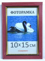 Фоторамка пластиковая 10х15, 166-84