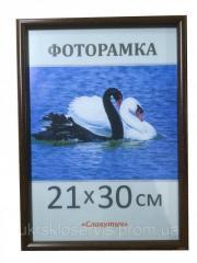 Фоторамка пластиковая А2, 1417-33-9