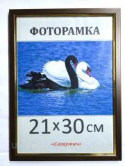 Рамка пластиковая А4, 21х30, 1511-16