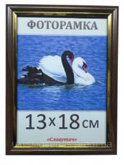Фоторамка пластиковая 13*18, 1512-160