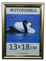 Фоторамка пластиковая 13*18, 1512-258