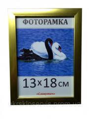 Фоторамка пластиковая 13*18, 1611-18