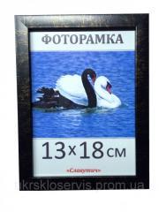 Фоторамка пластиковая 13*18, 1611-23