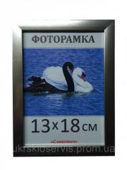 Фоторамка пластиковая 13*18, 1611-32