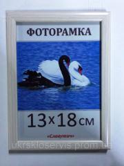 Фоторамка пластиковая 13*18, 167-3