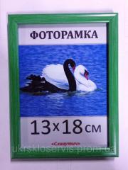 Фоторамка пластиковая 13*18, 167-4