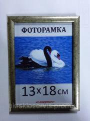 Фоторамка пластиковая 13*18, 167-7
