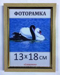 Фоторамка пластиковая 13*18, 166-3