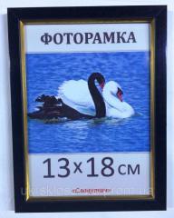 Фоторамка пластиковая 13*18, 166-5