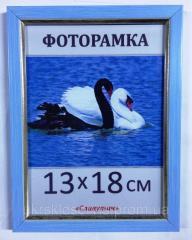 Фоторамка пластиковая 13*18, 166-79