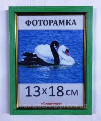 Фоторамка пластиковая 13*18, 166-83