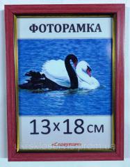 Фоторамка пластиковая 13*18, 166-84