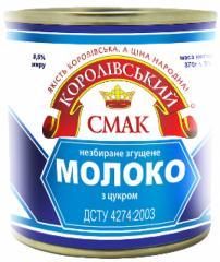 Молоко цельное сгущенное с сахаром 370 г
