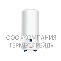 Atlantic VSRS 200L boiler