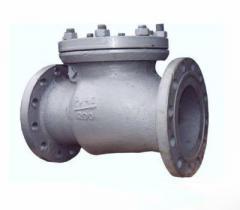 19ch16br valve DN150