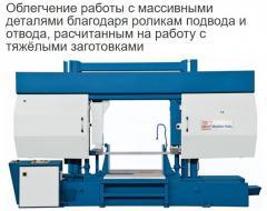 Полуавтоматическая ленточная пила - HB 1020 L (Отрезные горизонтальные станки)