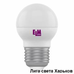 Светодиодные лампы Е27,Е14,Е40