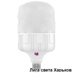 Лампа светодиодная промышленная PA10 Tor 38W E27 6500K алюмопластиковый корпусе 18-0107