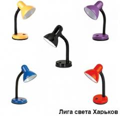 Desk lamp of Lemanso LMN075 with the switch