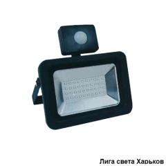 Прожектор LED 20w 6500K IP65 1600LM Lemanso...