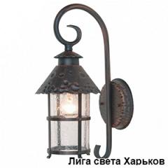 Садово-парковый светильник Ultralight Caior I QMT 1682