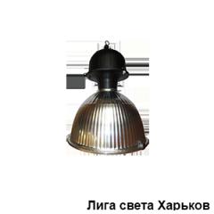 Светильник ГСП 10У-250-012 У2 У3