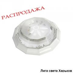 Lamp dodecahedron of PIRLANTA 25 1xE27 white RA-518