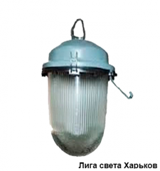 The NSP 41-200-011 lamp with fastening on a hook